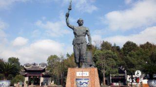 景德镇古窑历史博览区05