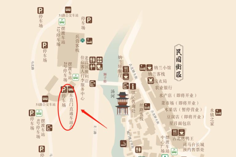 東直門への帰り便:古北水鎮の北西部にあるP2駐車場