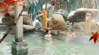 段家大院温泉